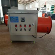 乐牧松原畜牧养殖工业暖风机 大功率电热取暖器电热暖风炉