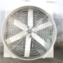 玻璃钢风机强力防爆玻璃钢管道增压水帘养殖场通风换气扇低噪音