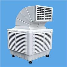 乐牧大功率工厂通风降温设备移动冷风机工业环保空调移动水空调