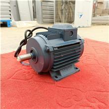 南山电机 负压风机用风机 电机扇叶百叶铝轮镇安