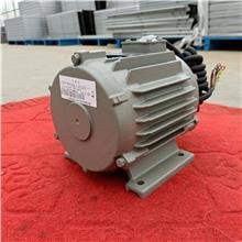 西门子电机 负压风机用风机 电机扇叶百叶铝轮宁陕