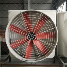 山东玻璃钢风机强力防爆玻璃钢管道增压水帘养殖场通风换气扇低噪音