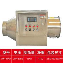 工业电热暖风机大面积养殖场用大功率取暖器育雏养猪设备辽阳