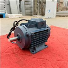南山电机 负压风机用风机 电机扇叶百叶铝轮丹凤