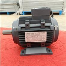 劳意特电机 负压风机用风机 电机扇叶百叶铝轮平利