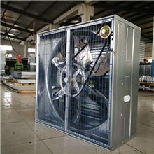 不锈钢负压风机排风养殖矿场配电房大棚通风设备冷风降温排气扇