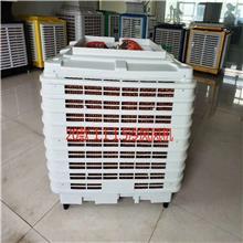 乐牧厂房降温通风控温工业冷风机大型水冷风扇厂房降温设备商用电风扇