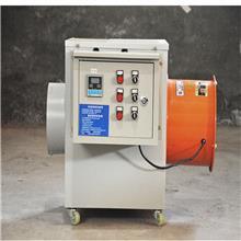 暖风机取暖器棚厂房养殖场大大功率风炉保温取暖加温炉升温工业成都