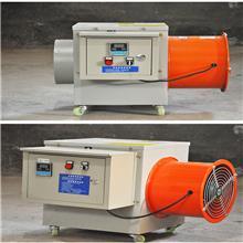 大牧人自贡暖风机取暖器棚厂房养殖场大大功率风炉保温取暖加温炉升温工业