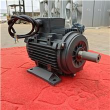 劳意特电机 负压风机用风机 电机扇叶百叶铝轮白河