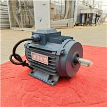 南山电机 负压风机用风机 电机扇叶百叶铝轮洛南