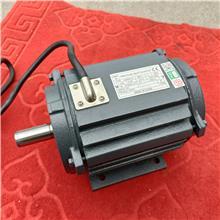金达电机 负压风机用风机 电机扇叶百叶铝轮衡水