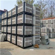乐牧工业冷风机水冷空调环保空调工厂养殖场大功率制冷型厂家直销