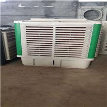 山东厂房降温通风控温工业冷风机大型水冷风扇厂房降温设备商用电风扇