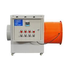 工业电热暖风机大面积养殖场用大功率取暖器育雏养猪设备盘锦
