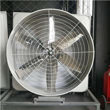 青州厂家玻璃钢风机不易腐蚀排气扇工业排风扇养殖场通风设备