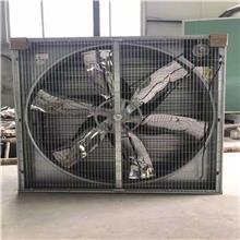 青州负压风机大功率抽风机强力矿场工业排风不锈钢负压风机厂家批发
