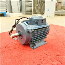 南山电机 负压风机用风机 电机扇叶百叶铝轮山阳