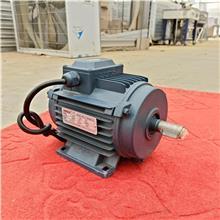 南山电机 负压风机用风机 电机扇叶百叶铝轮商周