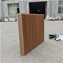 冷风机水帘 工厂车间冷风机用水帘 冷风机配件河津