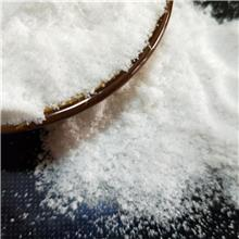 现货供应饲料盐 厂家直销饲料添加剂氯化钠 工业级饲料盐 润弘化工