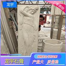 安徽精品石膏穹顶浮雕人物 精品石膏线花盘 定制批发 龙宇 欢迎来电