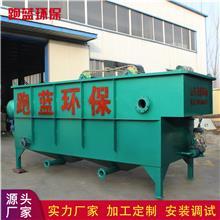 定制汽车维修保养一体化污水处理设备 洗车污水处理设备 出水清澈可回用