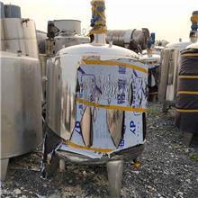 二手化工搅拌罐 全新不锈钢电加热搅拌罐 诚志 定做厂家