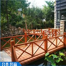 户外防腐木地板 露台工程防腐木地板 花园实木地板 销售价格