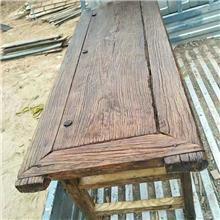 老榆木板订制家具 价格优惠 杜尔伯特榆木吧台