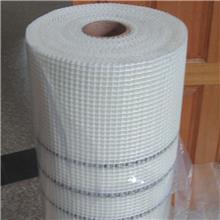 1米宽网格布抗裂防裂网格带内外墙防护耐碱墙体保温玻璃纤维网