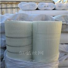 厂家现货自粘网格布带外墙保温网格布 工地抹墙网格布 玻纤网格布
