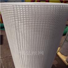厂家直供 玻璃纤维布网格布内外墙用玻纤网工地用网格布玻璃丝布
