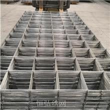 冶金矿产金属钢筋网片 硬度高碰焊地暖网片建筑网片 支持定做镀锌网片