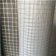 玻璃纤维网格布玻纤网内外墙保温网抹墙网工地建筑耐碱抗裂网格布
