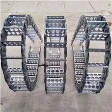 现货 尼龙坦克链条 工程尼龙拖链 电缆拖链 优良选材