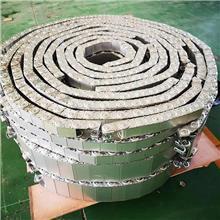 定制 电缆拖链 半封闭式拖链 钢制拖链 质量优良