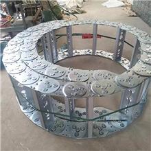 按需出售 工程桥式拖链 钢制尼龙拖链 半封闭式拖链 加工定制