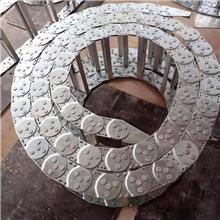 长期销售 工程桥式拖链 钢制拖链 拖链 欢迎来电详询
