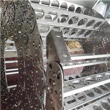 销售 机床拖链 保护链 工程桥式拖链 质量优良