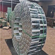 按需定制 保护链 静音钢制拖链 拖链 生产出售