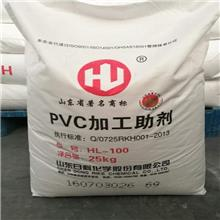 PVC加工助剂|PVC发泡调节剂|抗冲改性剂MBS