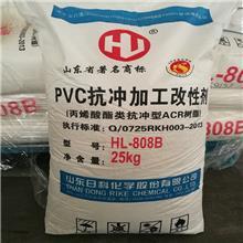 【日科】助剂   PVC 抗冲改性剂