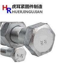 热镀锌螺栓 外六角热浸锌螺丝 碳钢电力螺栓 光伏螺丝 热镀锌螺母