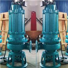 卧式离心泵 渣浆泵 杂质泵 泥浆泵 矿山渣浆泵