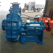 压滤机入料泵 卧式双叶轮加压杂质离心泵 矿用渣浆泵
