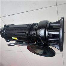 耐腐蚀氟塑料泵 排污离心泵 封闭式叶轮泵 耐酸碱泵