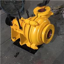 ZJQ型渣浆泵 立式离心泵厂家 塑料液下泵厂家