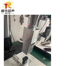 ABS充电器头子超声波焊接设备、电源外壳超声波 塑胶外壳超音波熔接机