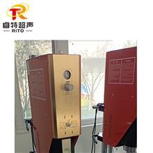 20K插座外壳硬质氧化超声波焊接机、手机充电器头子超音波焊接设备